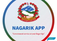 Nagarik application