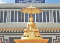 TU-Central-Library
